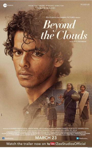 За облаками  /  Beyond the Clouds  (2018)